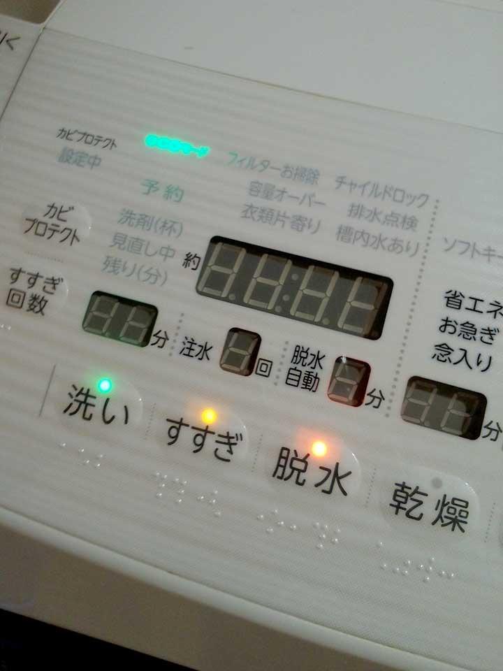 f200526c.jpg