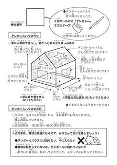 s080127a.jpg