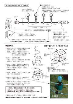 s080127c.jpg