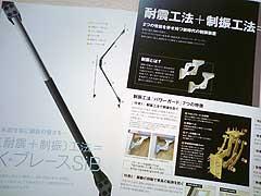 s091202a.jpg