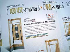 s091202c.jpg
