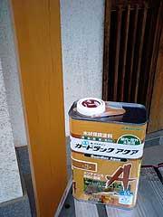 s110708c.jpg