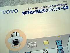 s111025f.jpg