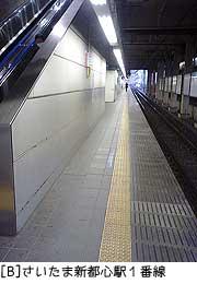 s120512b.jpg