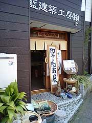 s120606a.jpg