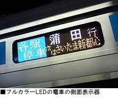 s121130a.jpg