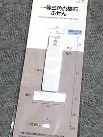s151225d.jpg