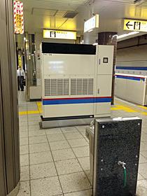 s160812f.jpg