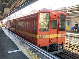 s180121f.jpg
