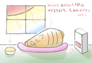 s190102.jpg